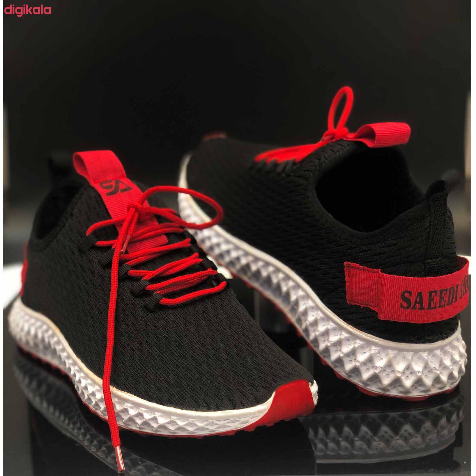 کفش مخصوص پیاده روی سعیدی کد Sa 303 main 1 3