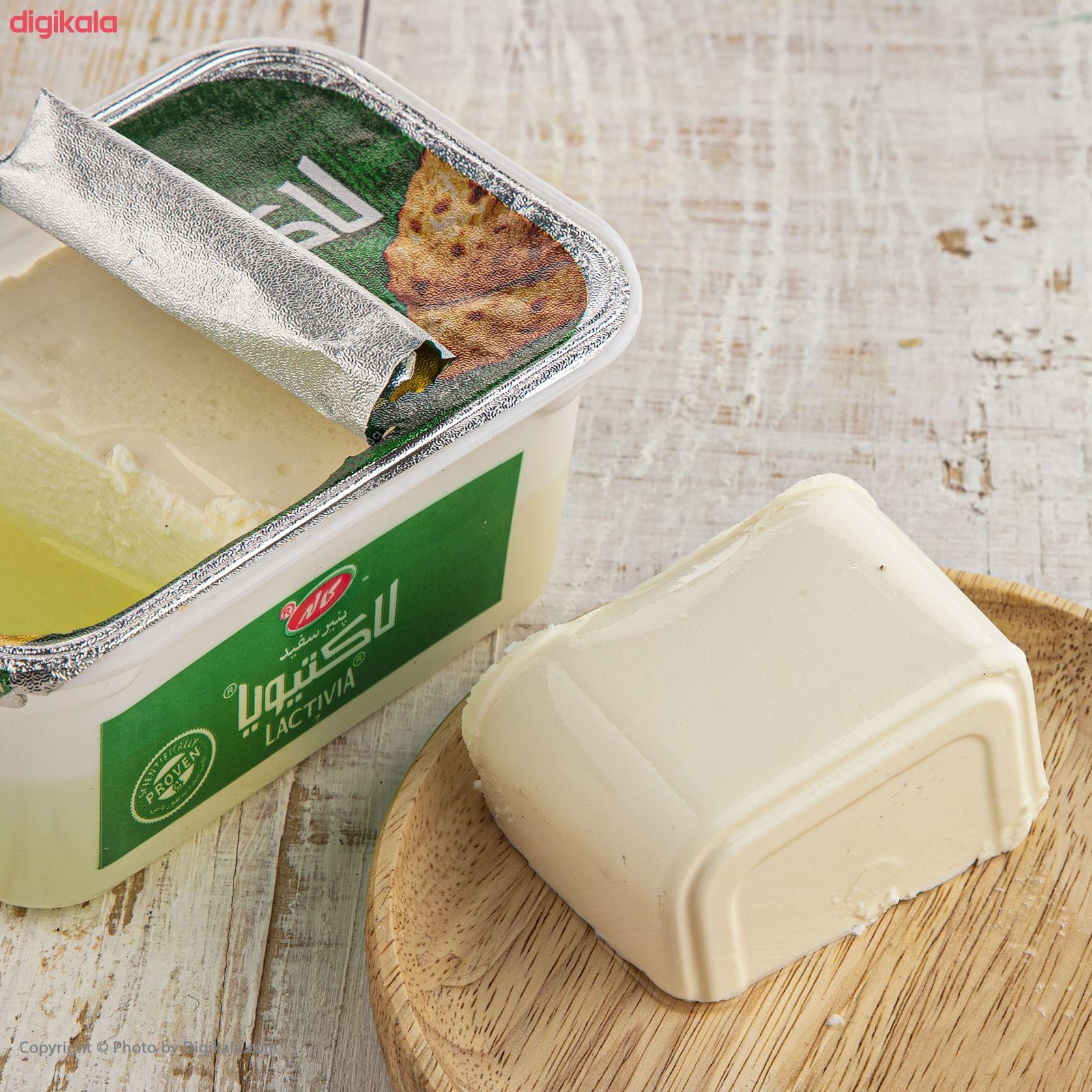 پنیر سفید لاکتیویا کاله مقدار 400 گرم main 1 7
