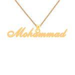 گردنبند طلا 18 عیار زنانه کرابو طرح محمد مدل Kr1-115