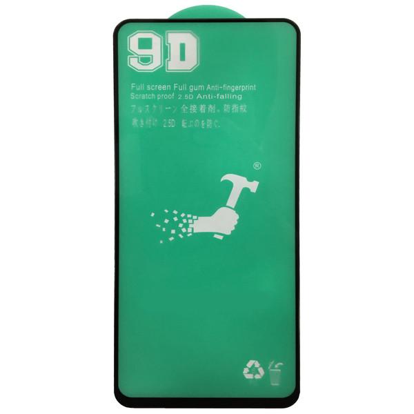 محافظ صفحه نمایش سرامیکی مدل X3 مناسب برای گوشی موبایل شیائومی Poco X3