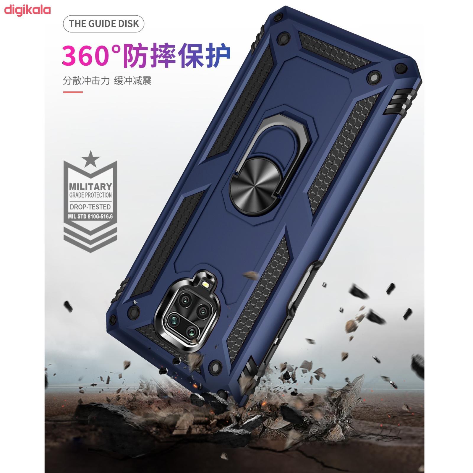 کاور آرمور مدل AR-2650 مناسب برای گوشی موبایل شیائومی Redmi Note 9s / Note 9 Pro main 1 9
