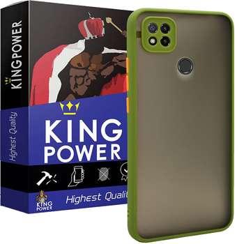 کاور کینگ پاور مدل M22 مناسب برای گوشی موبایل شیائومی Redmi 9C