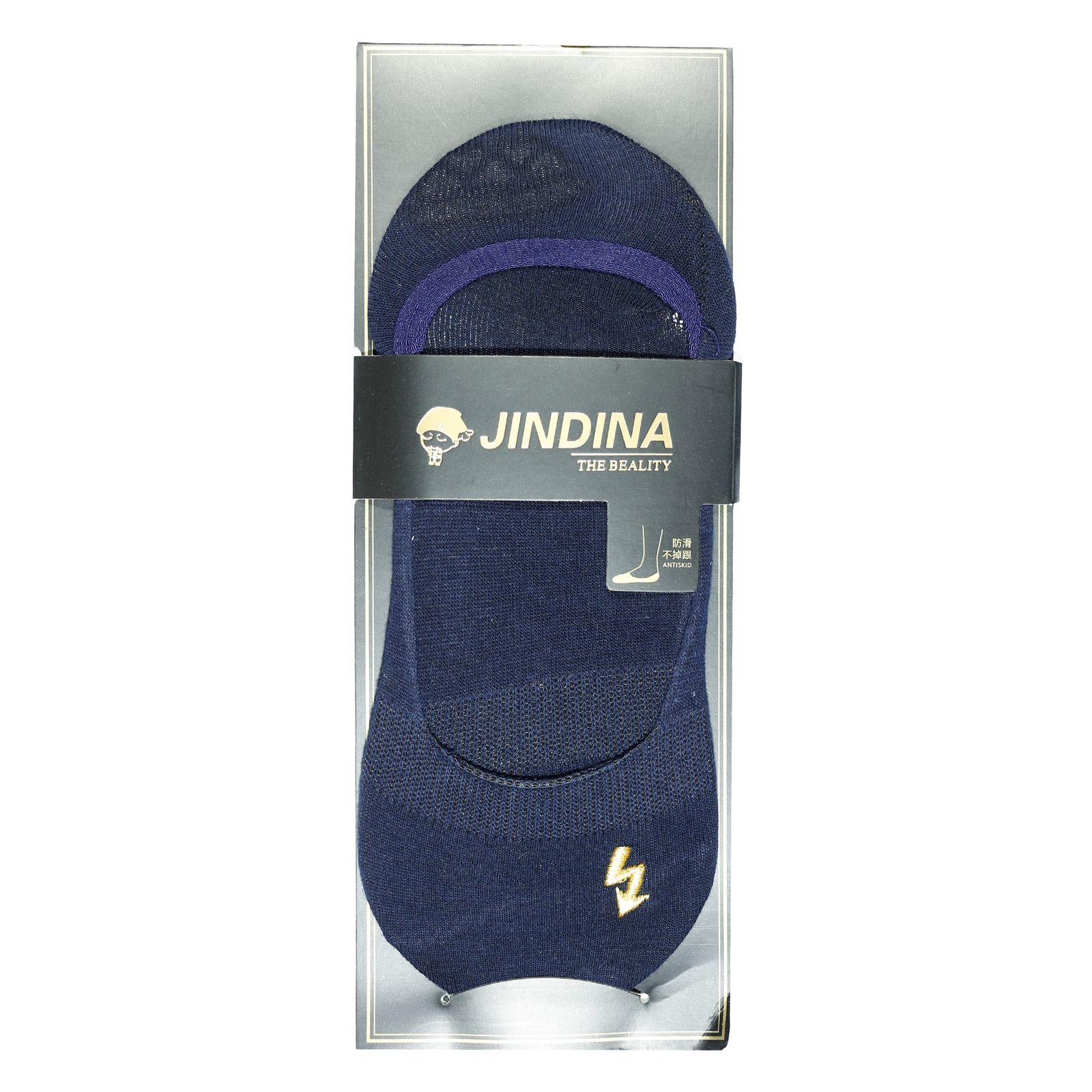 جوراب مردانه جین دینا کد BL-CK 201 مجموعه 3 عددی -  - 5