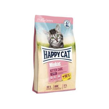 غذای خشک بچه گربه هپی کت مدل Minkas وزن 1.5 کیلوگرم