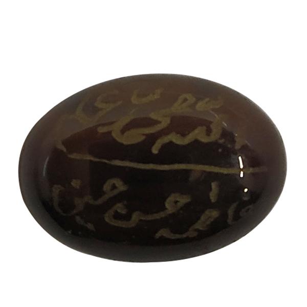سنگ عقیق سلین کالا مدل ce-185