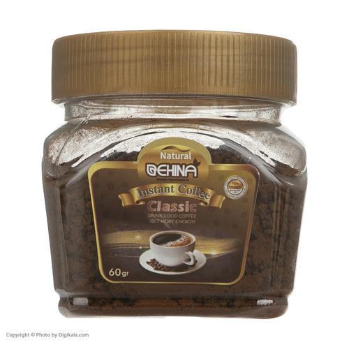 پودر قهوه فوری کلاسیک بهینا - 60 گرم