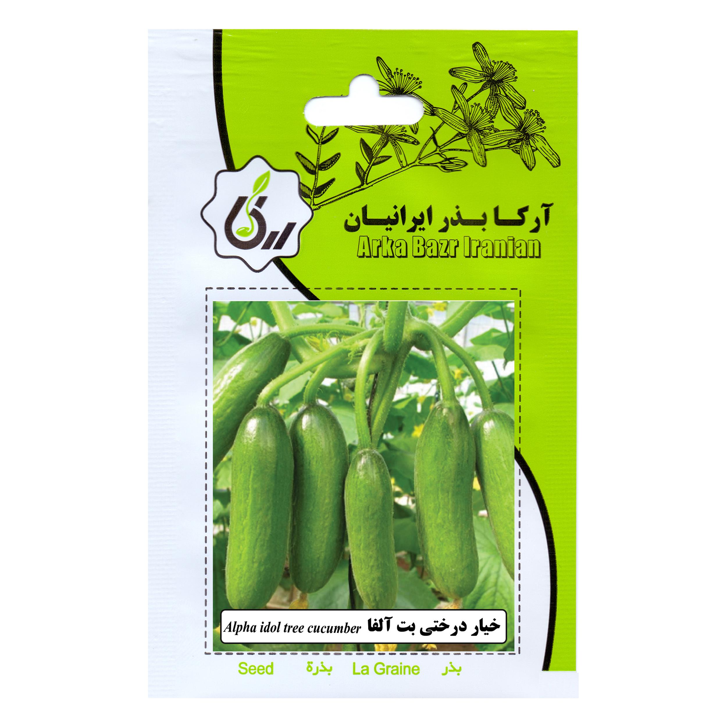 بذر خیار درختی بت آلفا آرکا بذر ایرانیان کد 06-ARK