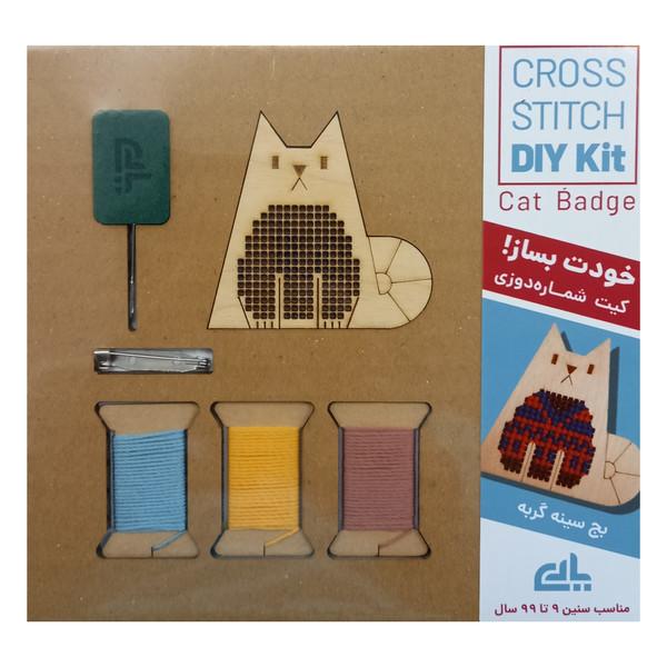 کیت شماره دوزی خودت بساز مدل بج سینه گربه