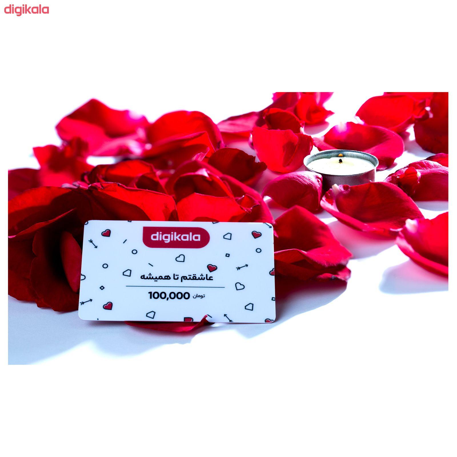 کارت هدیه دیجی کالا به ارزش 100,000 تومان طرح قلب main 1 4