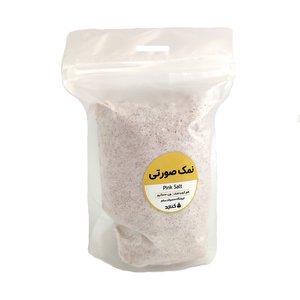 نمک صورتی هیمالیا - 1 کیلوگرم