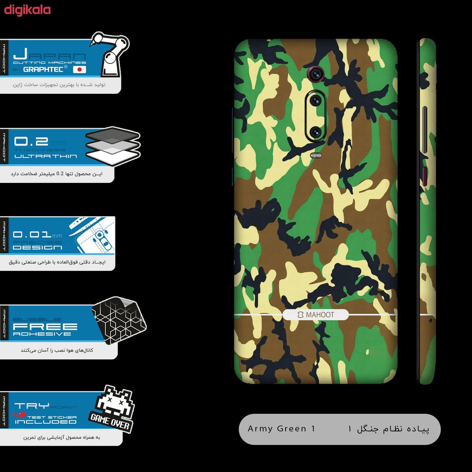 برچسب پوششی ماهوت مدل Army-Green1-Pattern-FullSkin مناسب برای گوشی موبایل شیائومی  MI 9T