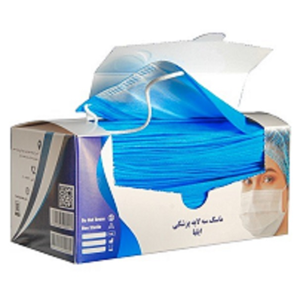 ماسک تنفسی ایلیا مدل ملت بلون SB18B50 بسته 50 عددی
