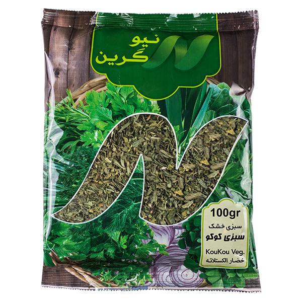 سبزی کوکو خشک نیوگرین-100گرم
