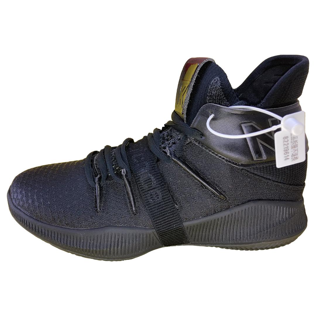 کفش بسکتبال مردانه نیو بالانس مدل  BBOMN