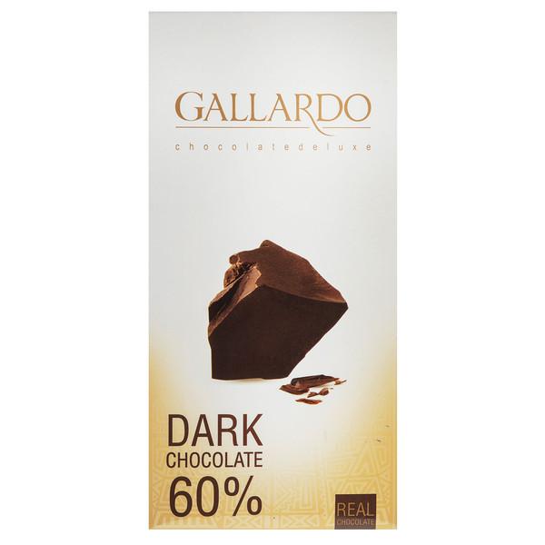 شکلات تلخ 60 درصد گالاردو فرمند مقدار 100گرم