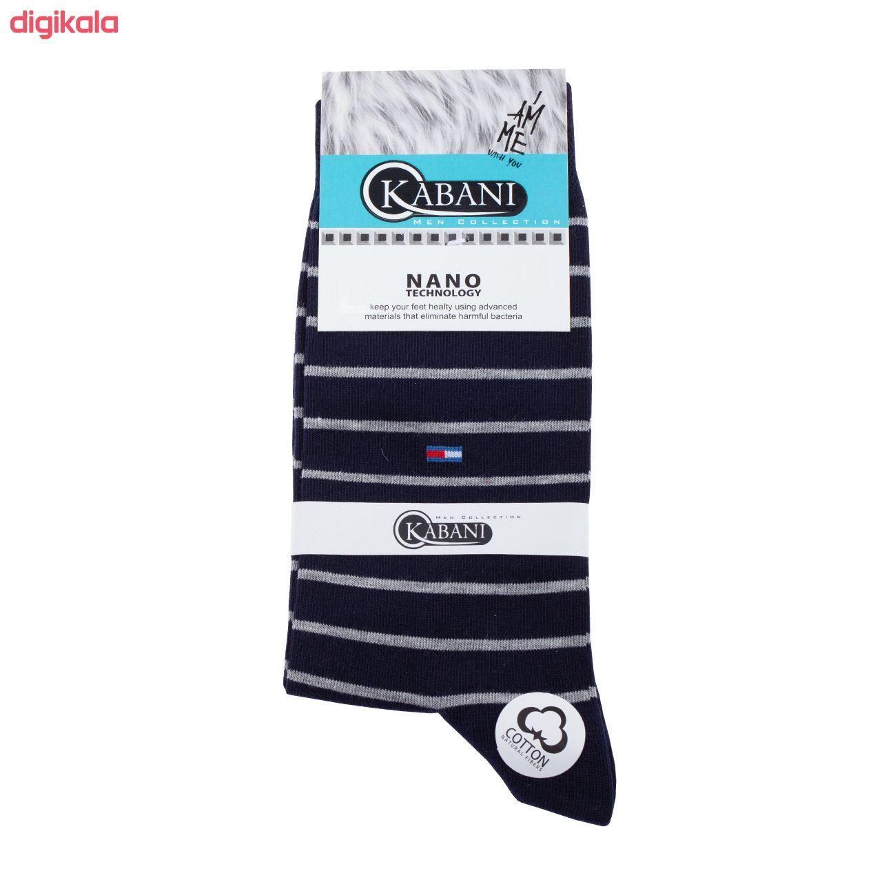 جوراب مردانه کابانی مدل T2020 کد 77 رنگ سرمه ای main 1 1