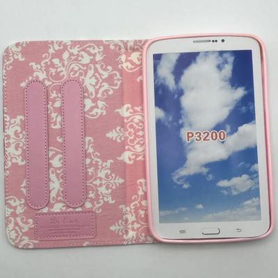کیف کلاسوری مدل H67 مناسب برای تبلت سامسونگ Galaxy Tab 3 7/P3200