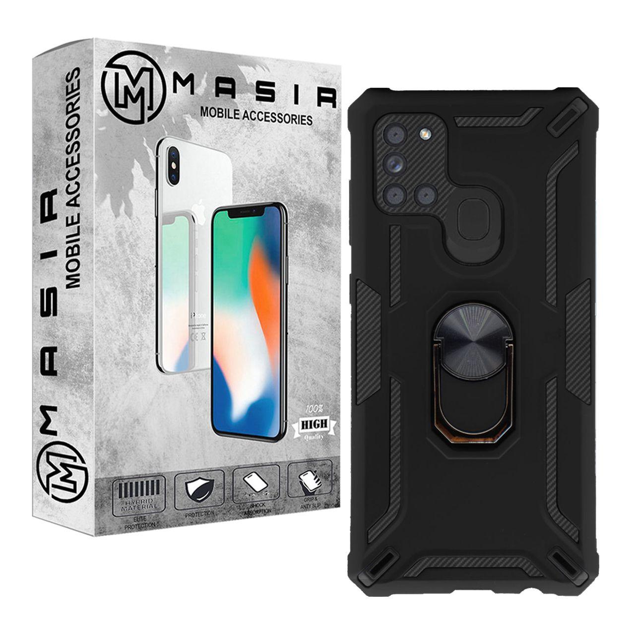 کاور مسیر مدل MDEFENFERJMJM-1 مناسب برای گوشی موبایل سامسونگ Galaxy A21S