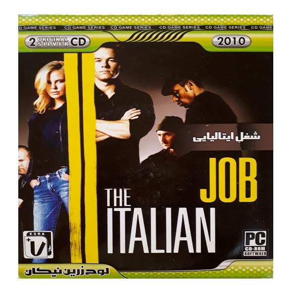 بازی the italian job مخصوص pc