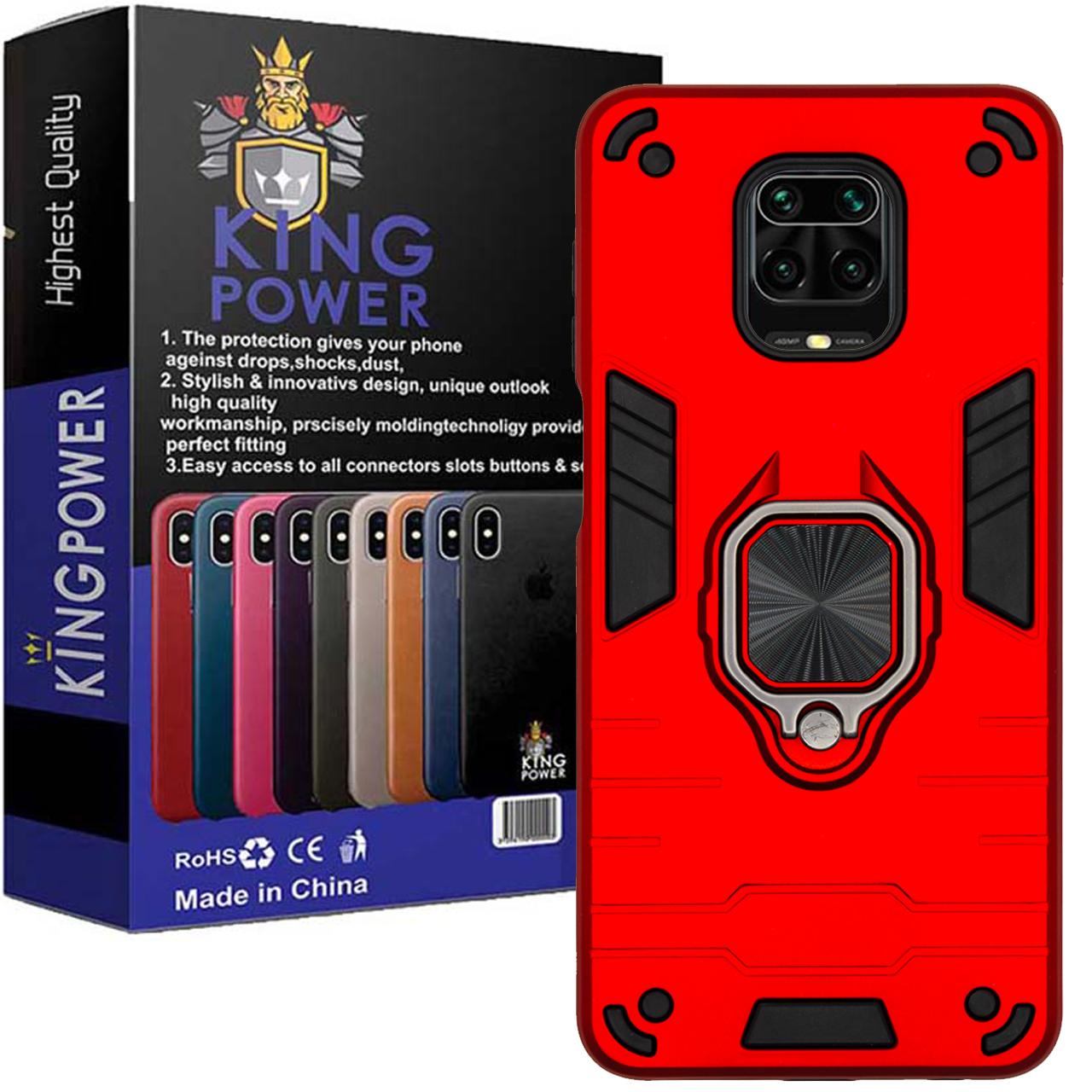 کاور کینگ پاور مدل ASH22 مناسب برای گوشی موبایل شیائومی Redmi Note 9S / Note 9 Pro / Note 9 Pro Max