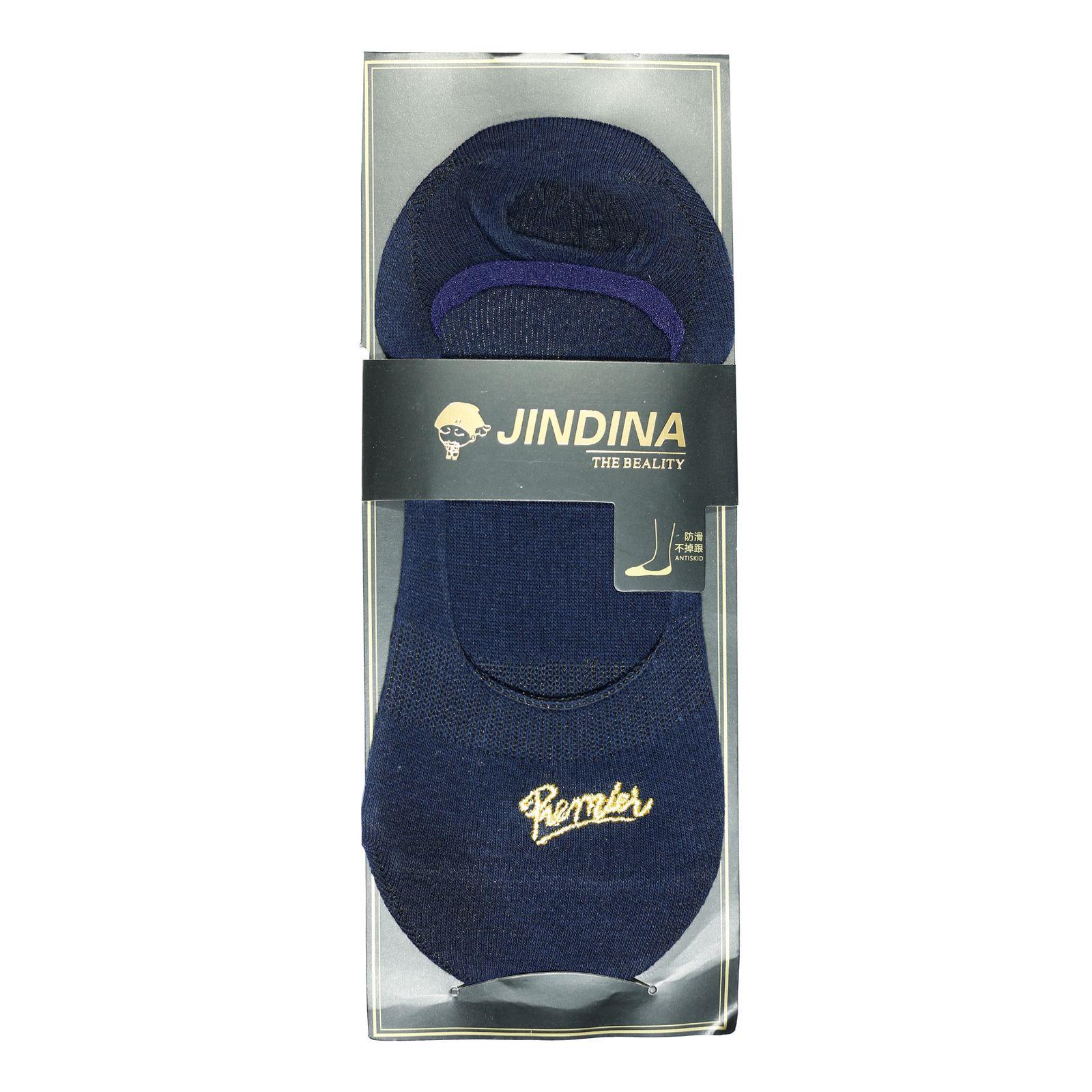 جوراب مردانه جین دینا کد BL-CK 201 مجموعه 3 عددی -  - 4