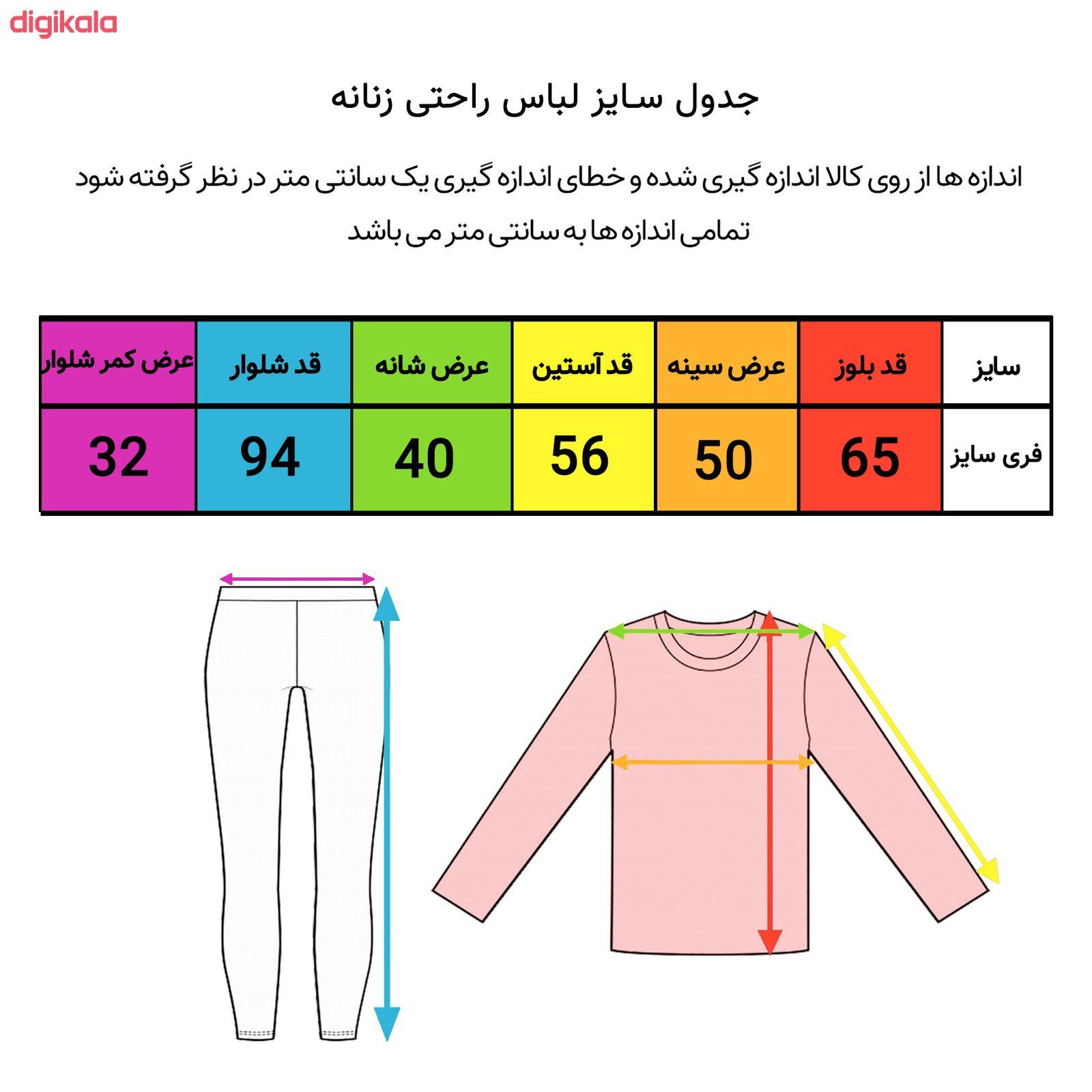 ست تی شرت و شلوار زنانه ماییلدا مدل 3587-3 main 1 7