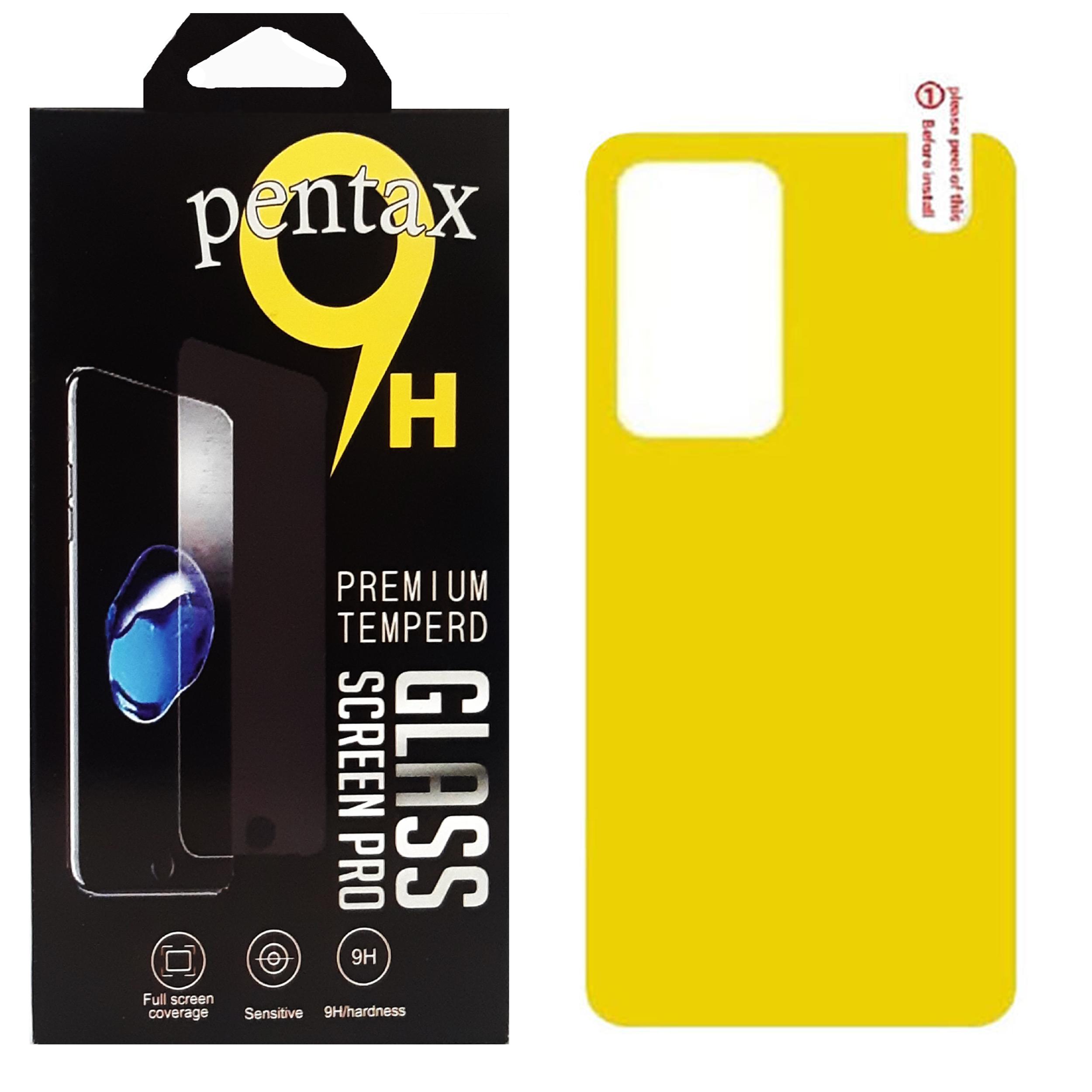 محافظ پشت گوشی پنتاکس مدل BPro مناسب برای گوشی موبایل سامسونگ Galaxy Note 20 ultra main 1 2