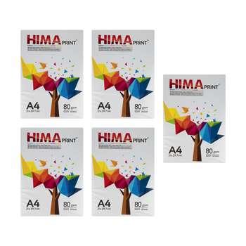 کاغذ A4 هیما کد H05 بسته 5 عددی