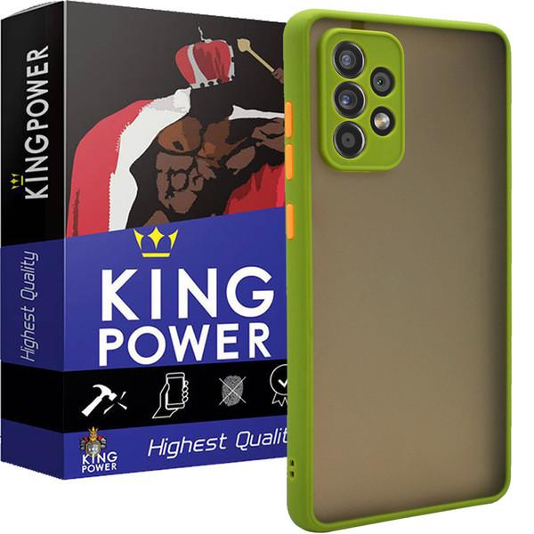 کاور کینگ پاور مدل M22 مناسب برای گوشی موبایل سامسونگ Galaxy A72