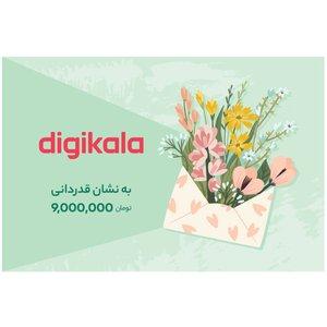 کارت هدیه دیجی کالا به ارزش 9,000,000 تومان طرح سرور - به نشان قدردانی