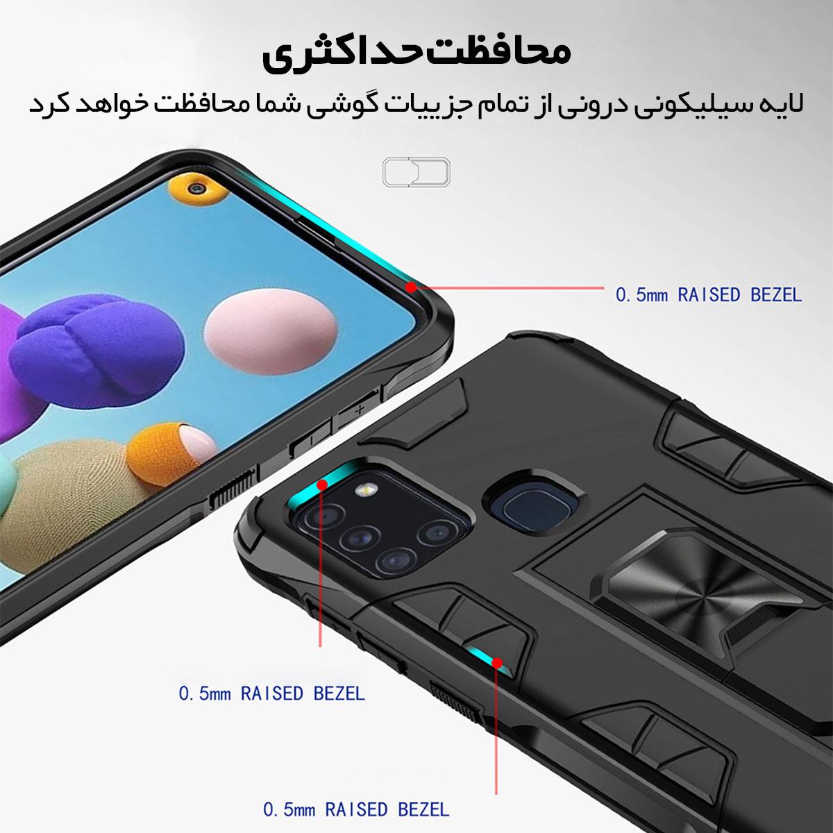 کاور لوکسار مدل Defence90s مناسب برای گوشی موبایل سامسونگ Galaxy A21s