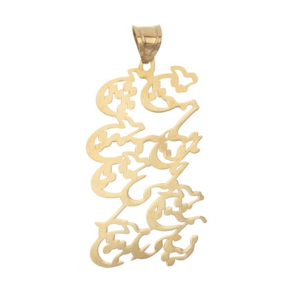 آویز گردنبند طلا 18 عیار زنانه مایا ماهک مدل MM1119