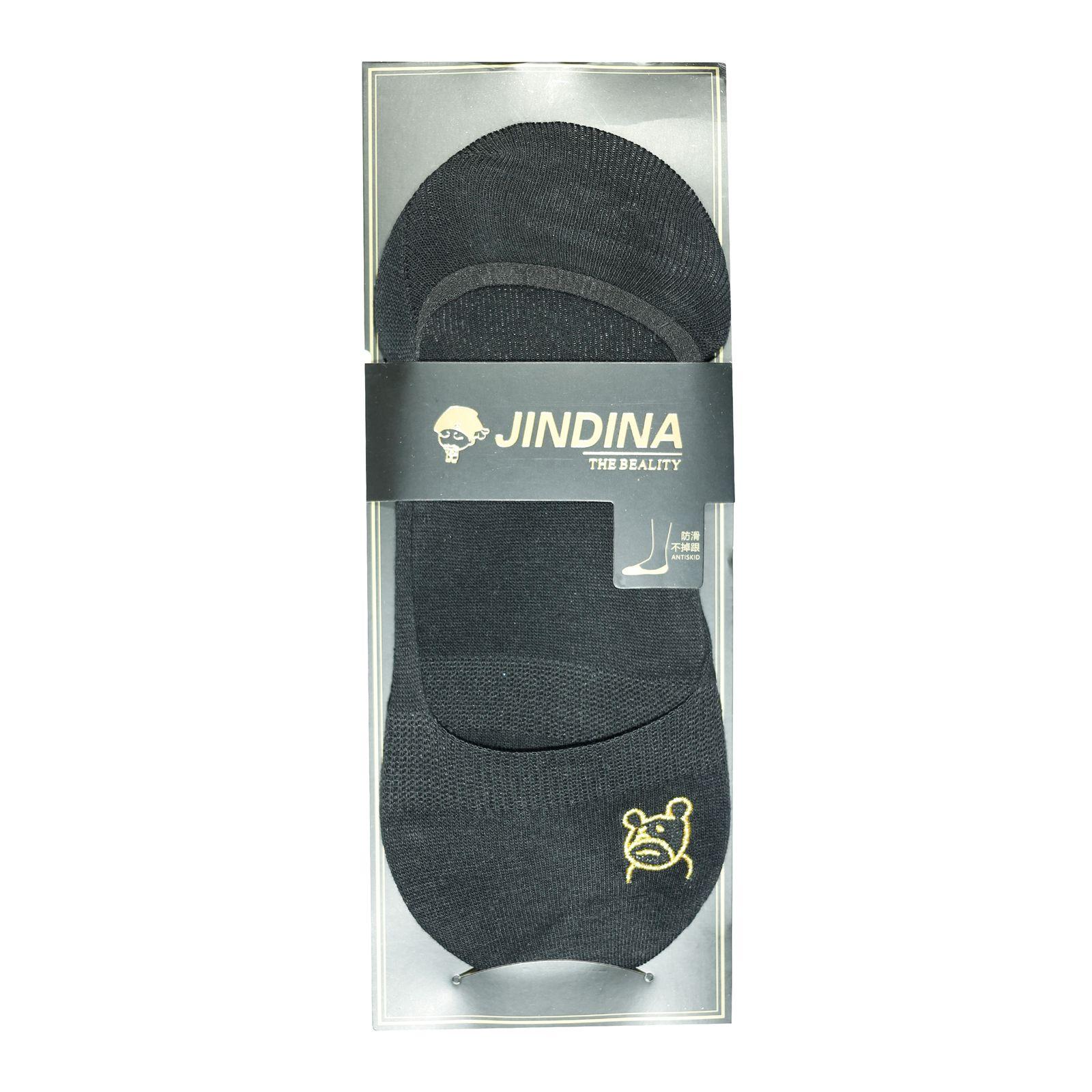 جوراب مردانه جین دینا کد BL-CK 200 مجموعه 3 عددی -  - 3