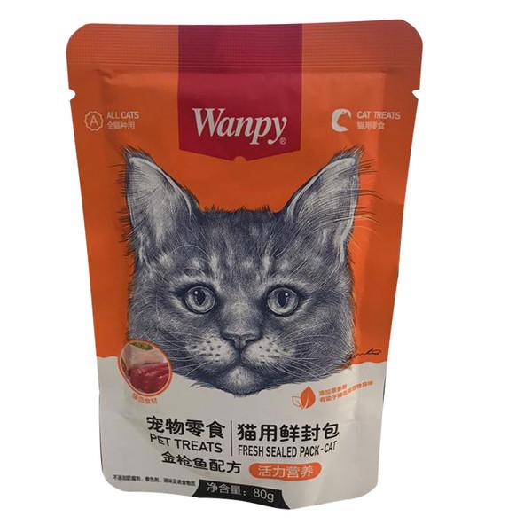 پوچ گربه ونپی مدل ton & chicken وزن 80 گرم