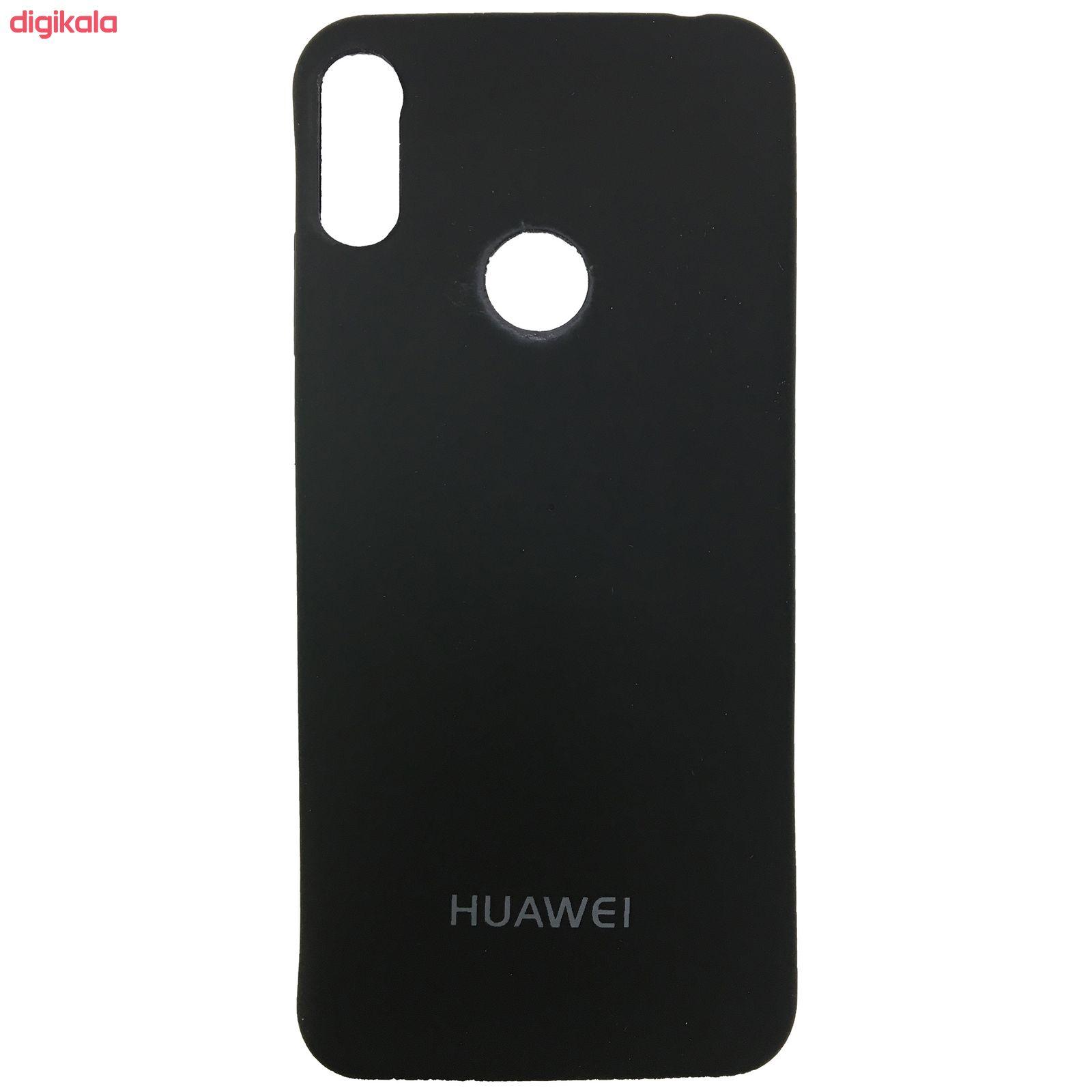 کاور مدل H8A مناسب برای گوشی موبایل هوآوی Y6 Prime 2019/ آنر8A main 1 1