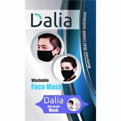 ماسک تزیینی دالیا مدل V1