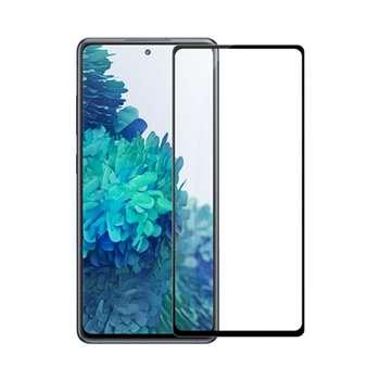 محافظ صفحه نمایش مدل GL-001 مناسب برای گوشی موبایل سامسونگ Galaxy S20 FE