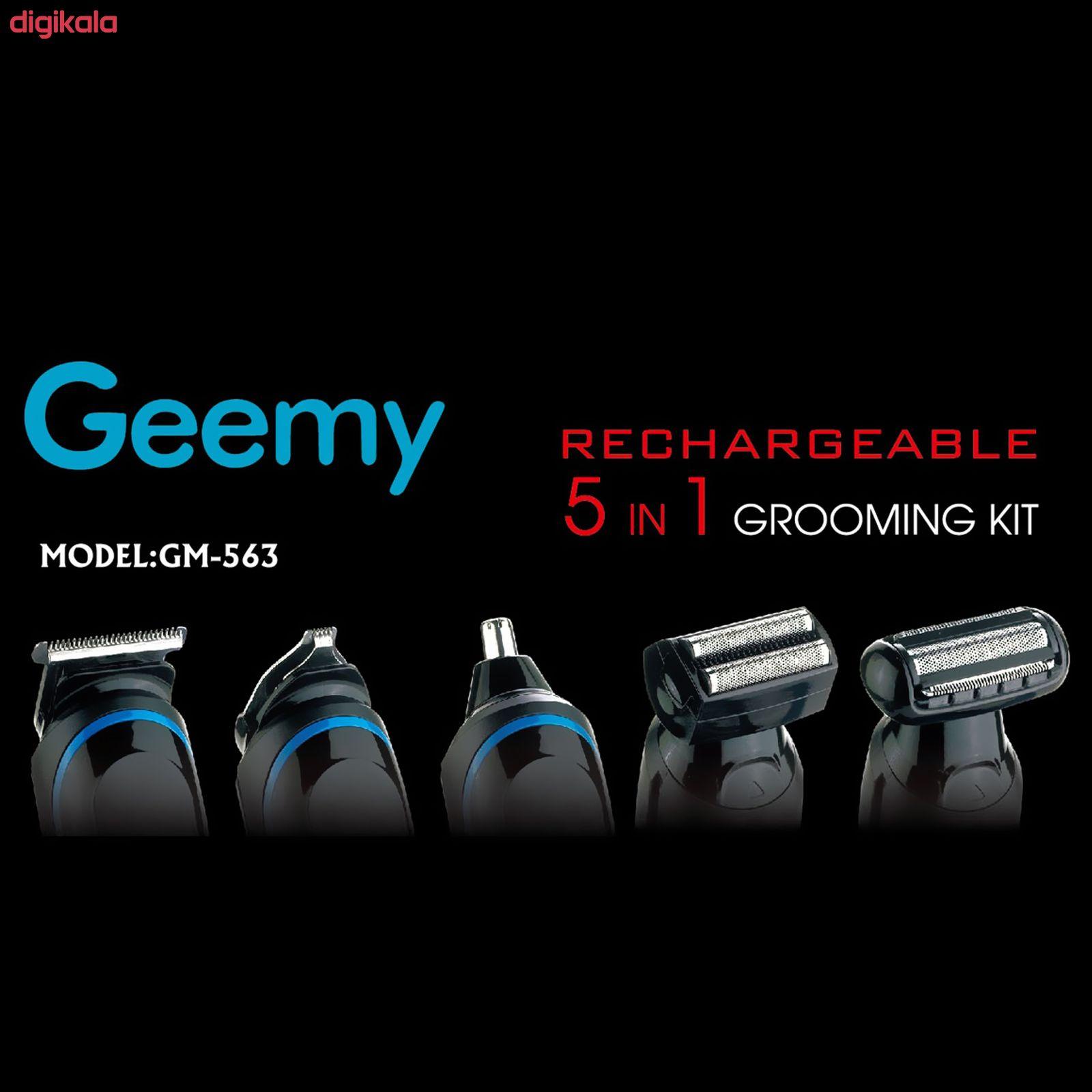 ست ماشین اصلاح موی سر و صورت جیمی مدل GM-563 main 1 2