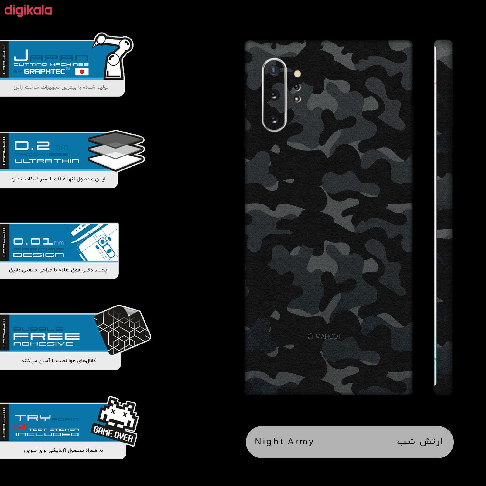 برچسب پوششی 360درجه ماهوت مدل Night-Army مناسب برای گوشی موبایل سامسونگ Galaxy Note10 Plus