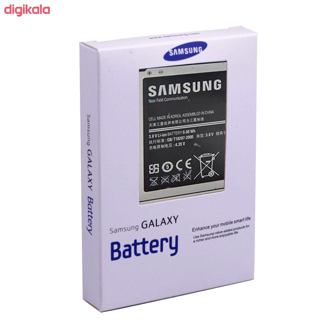 باتری موبایل مدل B600BC ظرفیت 2600 میلی آمپر ساعت مناسب برای گوشی موبایل سامسونگ Galaxy S4 main 1 1