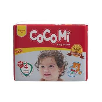 پوشک کوکومی مدل Economy Pack سایز 4 بسته 34 عددی