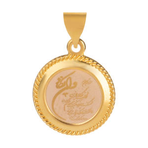 آویز گردنبند طلا 18 عیار دخترانه رزالیا مدل GEA-18