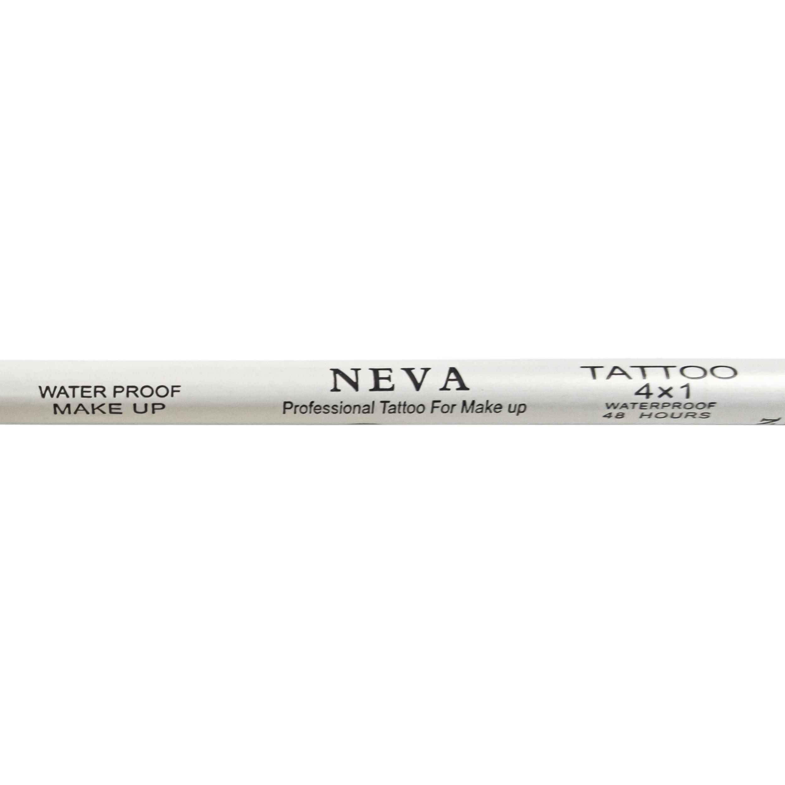 مداد ابرو نوا شماره 005 main 1 2