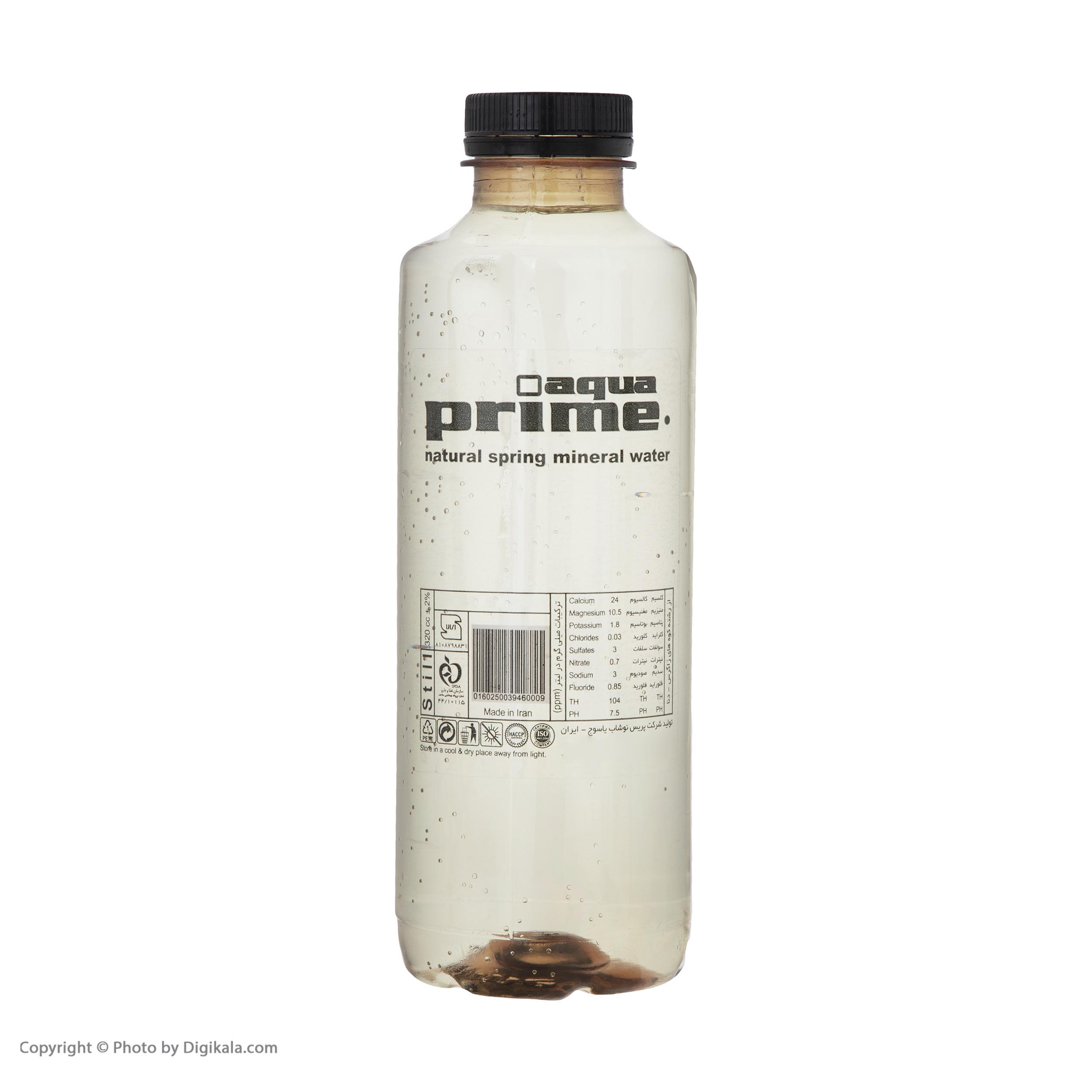 آب معدنی آکوا پرایم ویژه -300 میلی لیتر بسته 12 عددی main 1 6