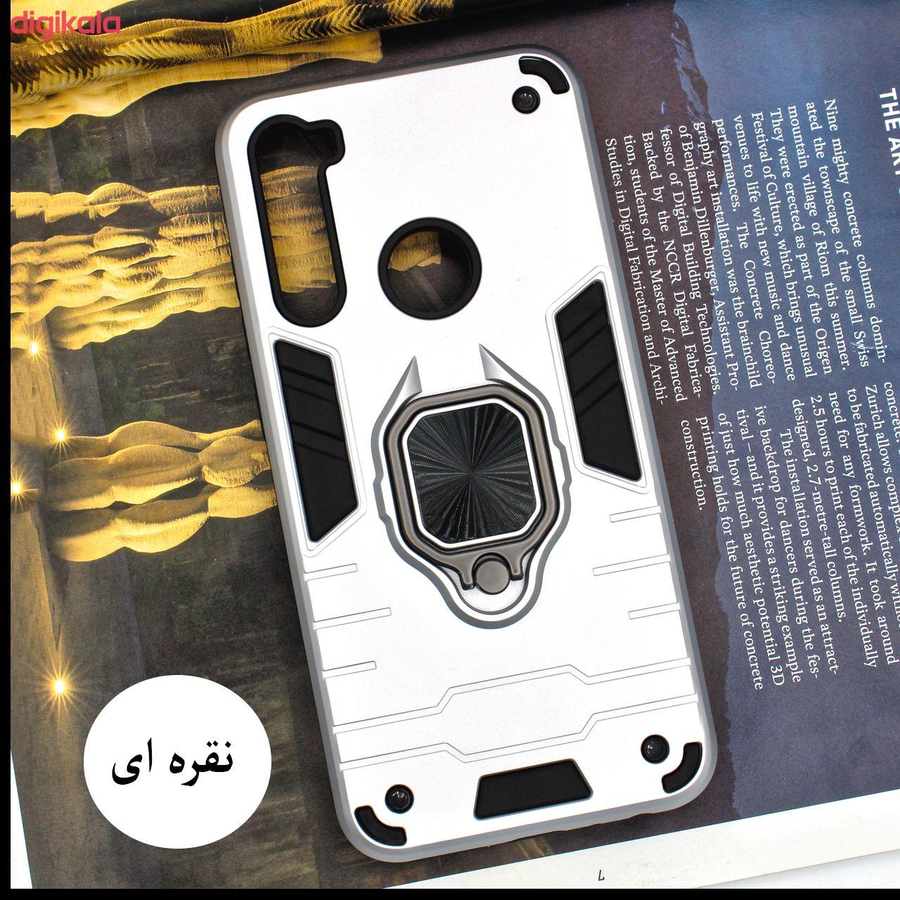 کاور کینگ پاور مدل ASH22 مناسب برای گوشی موبایل شیائومی Redmi Note 8 main 1 7