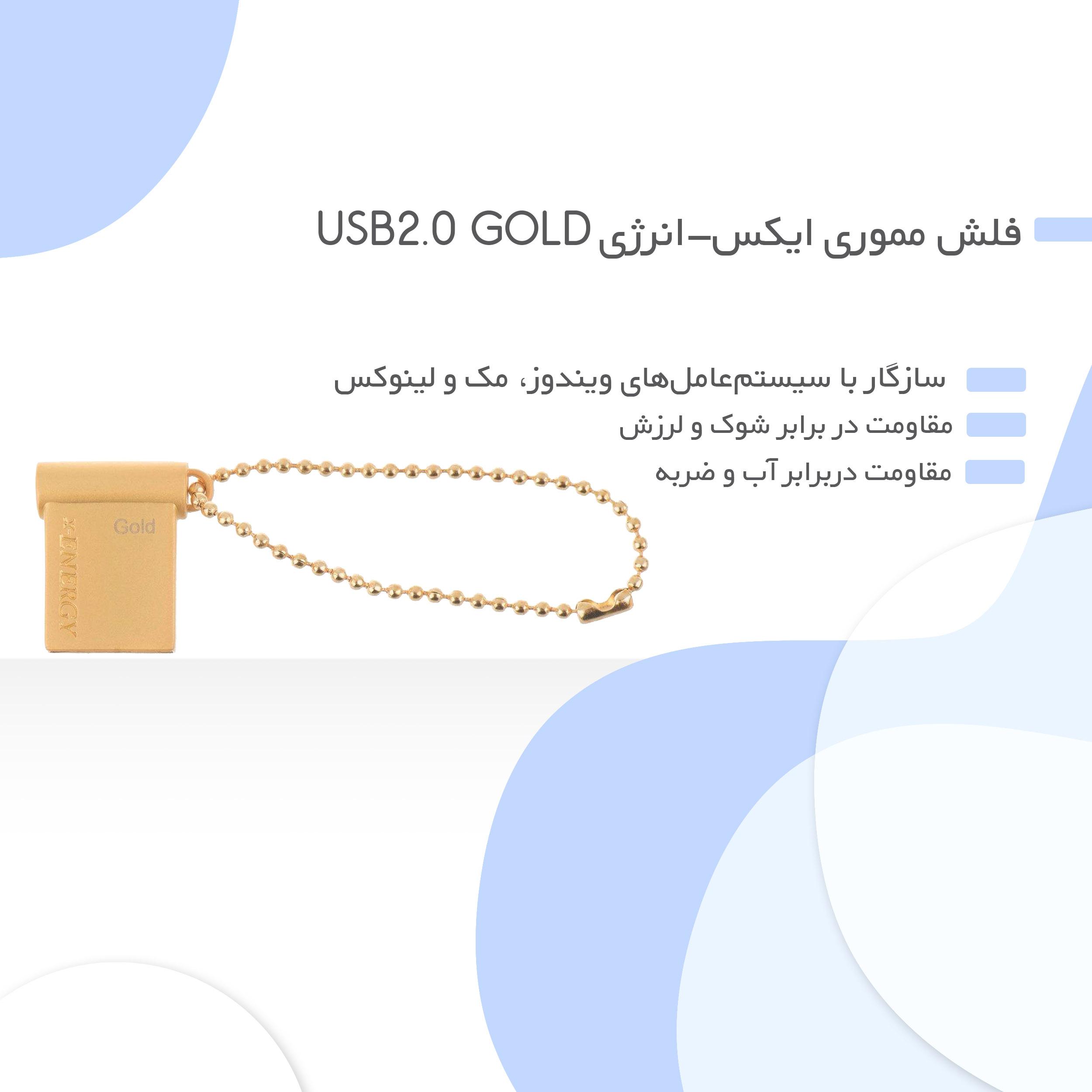 فلش مموری ایکس-انرژی مدل USB2.0 Gold ظرفیت 32 گیگابایت
