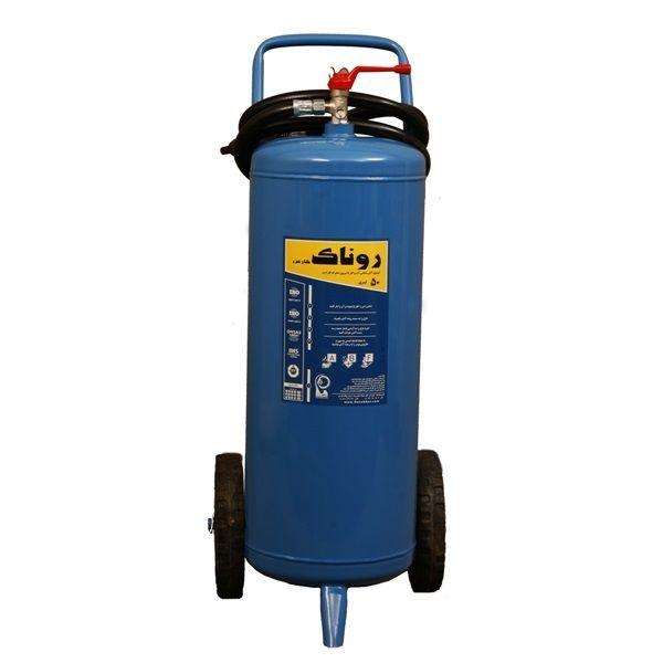 کپسول آتش نشانی روناک گاز خزر مدل 50 وزن 50 کیلوگرم
