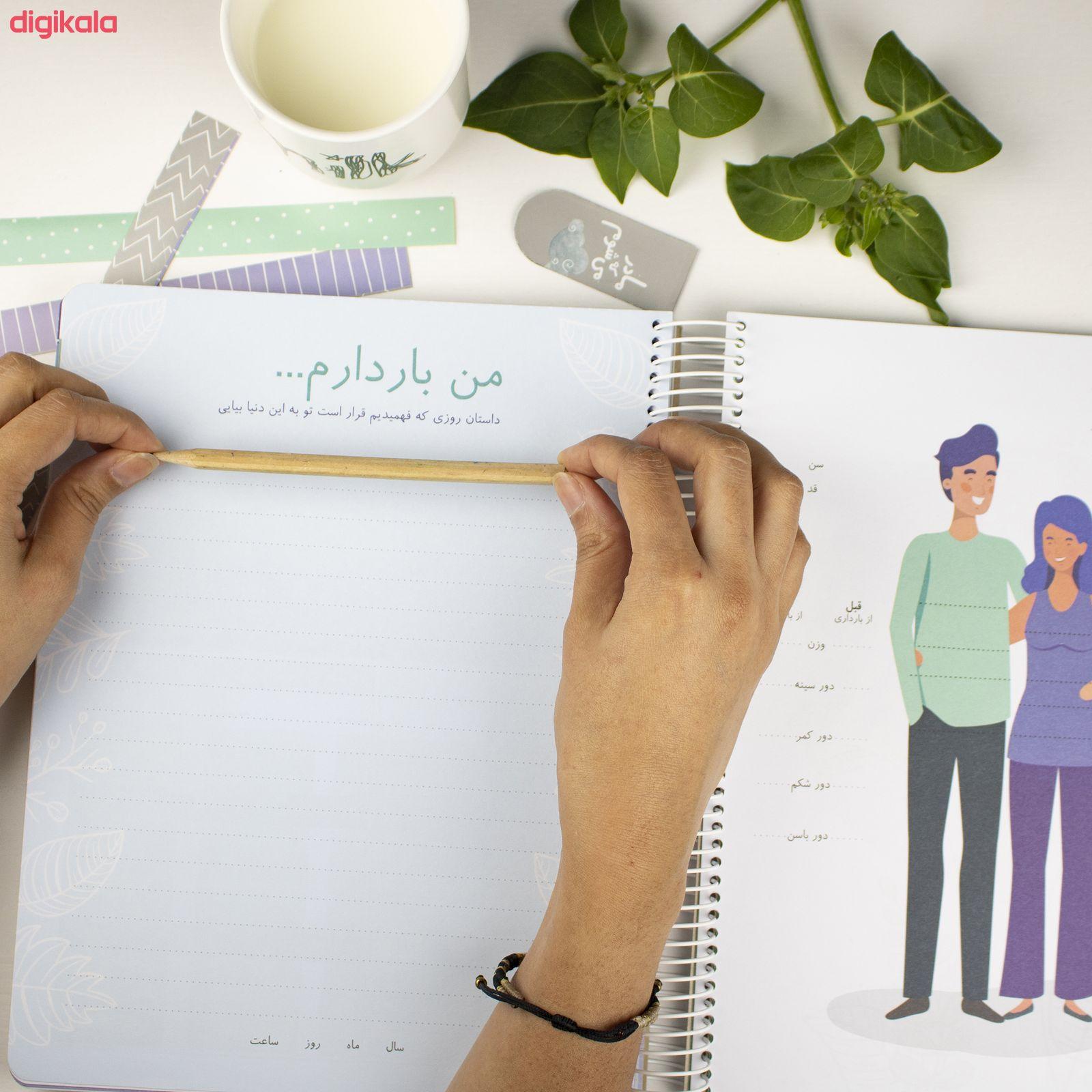 دفتر برنامه ریزی دی روحه مدل مادر که می شوم main 1 8