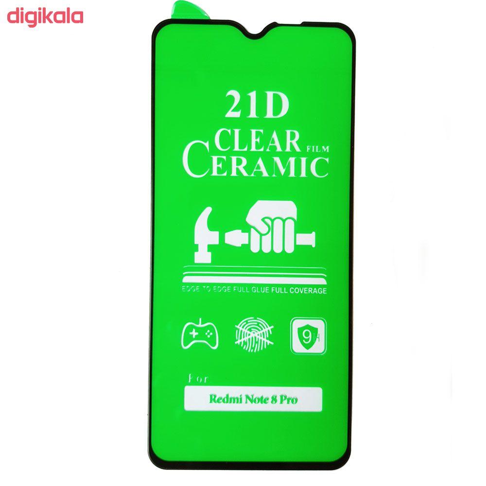 محافظ صفحه نمایش سرامیکی مدل CR مناسب برای گوشی موبایل شیائومی  Note 8 pro main 1 1
