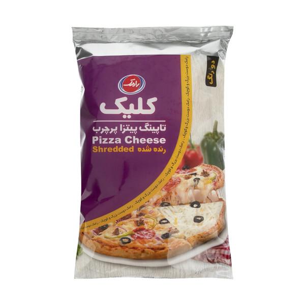 تاپینگ پیتزا پرچرب رامک - 2.5 کیلوگرم